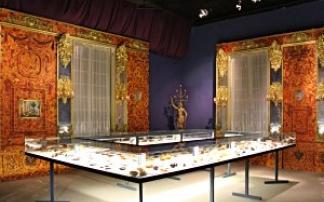 Schloss Halbturn - Ausstellung 2013: Bernstein
