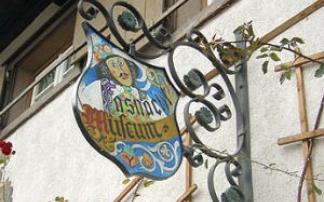 Matschgerermuseum in Absam