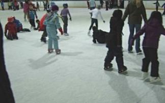 Eislaufplatz beim Erholungszentrum Perchtoldsdorf
