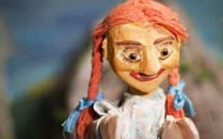 Puppenkistlbühne Linz