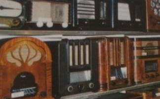 Radiomuseum Bad Tatzmannsdorf