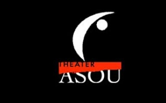 Theater Asou