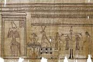 Nationalbibliothek Papyrusmuseum Ägypten
