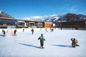 Eislaufen im Freizeitpark Zell am Ziller (c) Freizeitpark Zell GesmbH